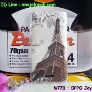 M770-22 เคสแข็ง OPPO Joy ลาย Paris III