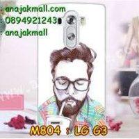 M804-19 เคสแข็ง LG G3 ลาย Don