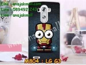 M804-24 เคสแข็ง LG G3 ลาย Iron Man IV