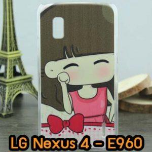 M618-04 เคสแข็ง LG Nexus 4 - E960 ลายฟุรุจัง