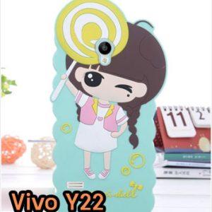 M1228-13 เคสตัวการ์ตูน Vivo Y22 ลายเด็ก C