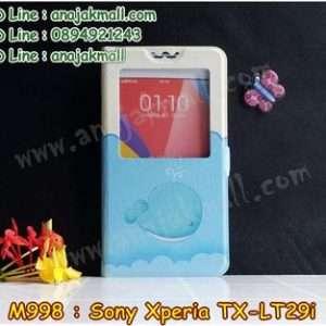 M998-17 เคสโชว์เบอร์ Sony Xperia TX ลายปลาวาฬ