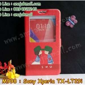M998-18 เคสโชว์เบอร์ Sony Xperia TX ลาย Love U