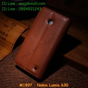 M1897-01 เคสฝาพับ Nokia Lumia 630 สีน้ำตาล
