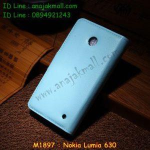 M1897-03 เคสฝาพับ Nokia Lumia 630 สีฟ้า