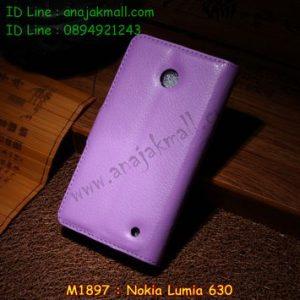 M1897-05 เคสฝาพับ Nokia Lumia 630 สีม่วง