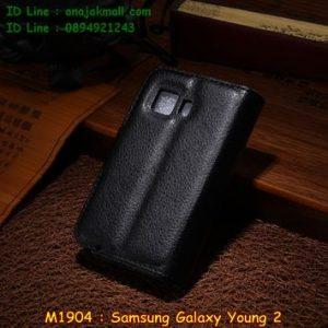 M1904-01 เคสฝาพับ Samsung Galaxy Youn2 สีดำ