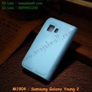M1904-05 เคสฝาพับ Samsung Galaxy Young2 สีฟ้า