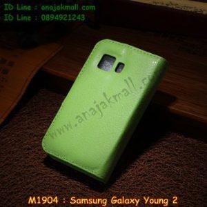 M1904-06 เคสฝาพับ Samsung Galaxy Young2 สีเขียว