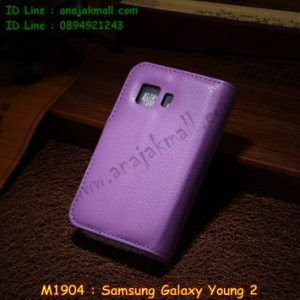 M1904-07 เคสฝาพับ Samsung Galaxy Young2 สีม่วง