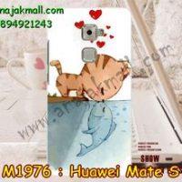 M1976-04 เคสแข็ง Huawei Mate S ลาย Cat & Fish