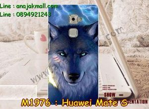 M1976-07 เคสแข็ง Huawei Mate S ลาย Wolf