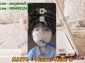 M1976-08 เคสแข็ง Huawei Mate S ลาย Boy
