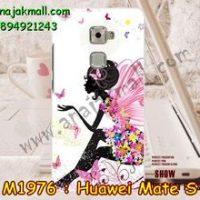 M1976-09 เคสแข็ง Huawei Mate S ลาย Butterfly