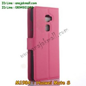 M1984-04 เคสฝาพับ Huawei Mate S สีกุหลาบ