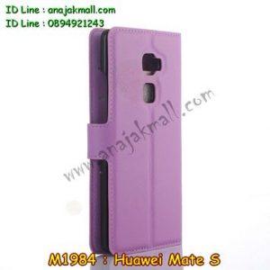M1984-06 เคสฝาพับ Huawei Mate S สีม่วง