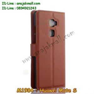M1984-07 เคสฝาพับ Huawei Mate S สีน้ำตาล