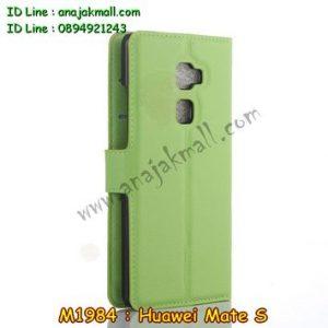 M1984-08 เคสฝาพับ Huawei Mate S สีเขียว