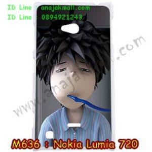 M636-02 เคสแข็ง Nokia Lumia 720 ลาย Boy