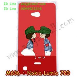 M636-11 เคสแข็ง Nokia Lumia 720 ลาย Love U