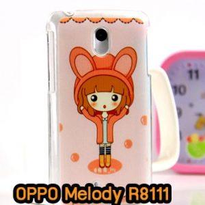 M794-03 เคสแข็ง OPPO Melody R8111 ลาย Fox