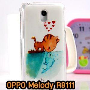M794-06 เคสแข็ง OPPO Melody R8111 ลาย Cat & Fish