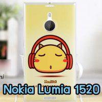 M666-01 เคสแข็ง Nokia Lumia 1520 ลาย Hami