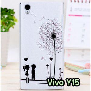 M1210-11 เคสแข็ง Vivo Y15 ลาย Baby Love