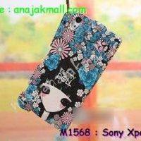 M1568-07 ซองหนัง Sony Xperia Z2 ลาย Dummy Doll