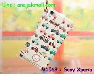 M1568-09 ซองหนัง Sony Xperia Z2 ลาย The Car