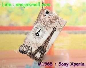 M1568-13 ซองหนัง Sony Xperia Z2 ลายหอไอเฟล I