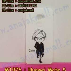 M1976-10 เคสแข็ง Huawei Mate S ลาย Choose