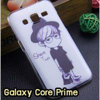 M1295-15 เคสแข็ง Samsung Galaxy Core Prime ลาย Share Two