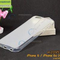 M2095-02 เคสยาง iPhone 6/iPhone6s สีขาว