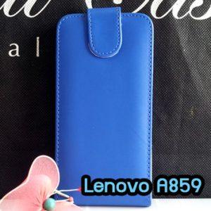 M1089-03 เคสหนังเปิดขึ้น-ลง Lenovo A859 สีน้ำเงิน