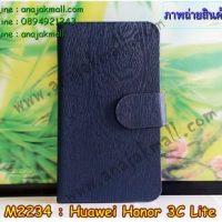 M2234-03 เคสฝาพับ Huawei Honor 3C Lite สีน้ำเงิน