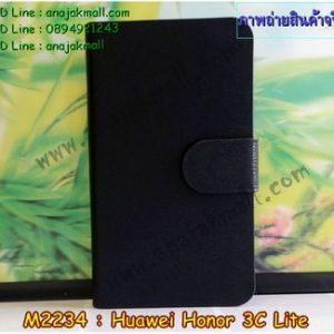 M2234-04 เคสฝาพับ Huawei Honor 3C Lite สีดำ