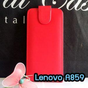 M1089-04 เคสหนังเปิดขึ้น-ลง Lenovo A859 สีแดง