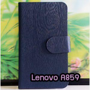M1095-03 เคสฝาพับ Lenovo A859 สีน้ำเงิน