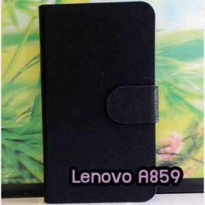 M1095-04 เคสฝาพับ Lenovo A859 สีดำ
