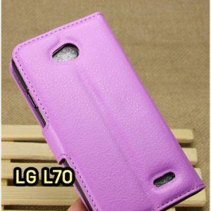 M1414-03 เคสฝาพับ LG L70 สีม่วง