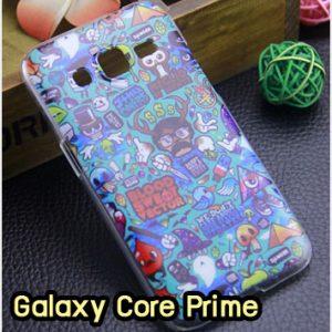 M1295-21 เคสแข็ง Samsung Galaxy Core Prime ลาย Blood Vector