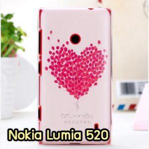 M912-04 เคสแข็ง Nokia Lumia 520 ลาย Only You