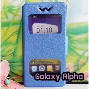 M1192-01 เคสโชว์เบอร์ Samsung Galaxy Alpha สีฟ้า