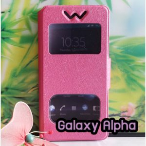 M1192-02 เคสโชว์เบอร์ Samsung Galaxy Alpha สีชมพู