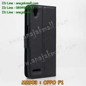 M2903-01 เคสฝาพับ OPPO F1 สีดำ