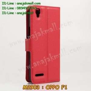 M2903-06 เคสฝาพับ OPPO F1 สีแดง
