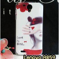 M1227-05 เคสแข็ง Lenovo A859 ลาย Love is Blind