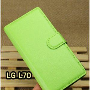 M1414-07 เคสฝาพับ LG L70 สีเขียว