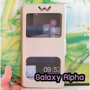 M1192-03 เคสโชว์เบอร์ Samsung Galaxy Alpha สีทอง